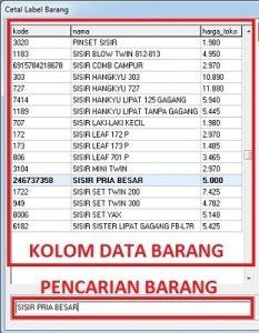 cetak barcode toko